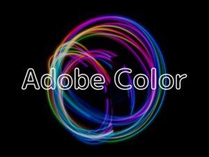 Adobe Colorの使い方